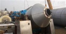 回收二手耐腐蚀100-40000L双锥干燥机