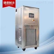 導熱油溫控系統,冷熱循環機價格
