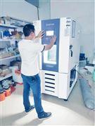 温湿度试验箱气候温变高低温试验交变测试箱