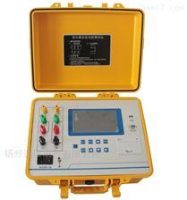 JSZC20A直流电阻测试仪/供应/价格