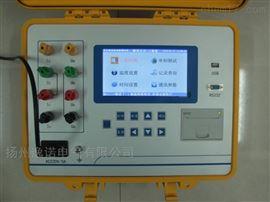YN-ZL3三通道直流电阻测试仪