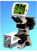LB-1750复合数字液晶荧光显微镜(5.0MP)