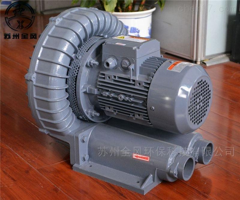 燃烧降氧机专用耐高温高压风机