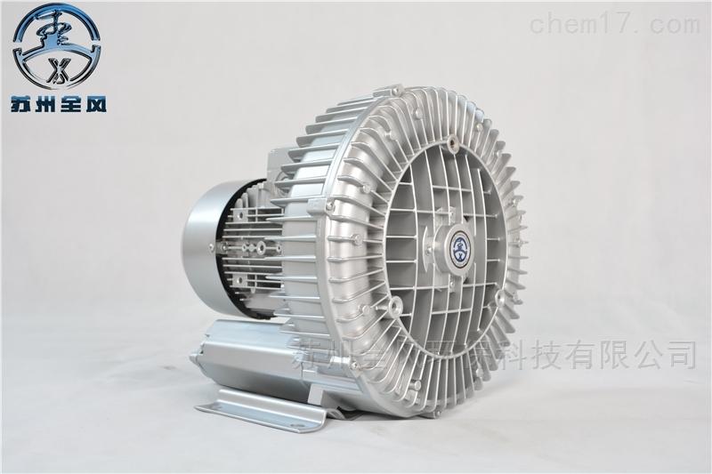 包装抽真空旋涡气泵