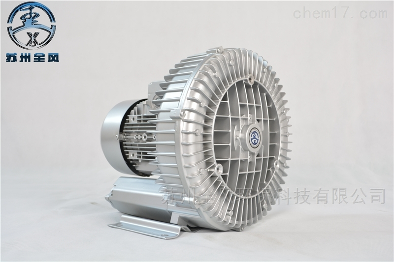 5.5KW真空吸料漩涡(旋涡)气泵
