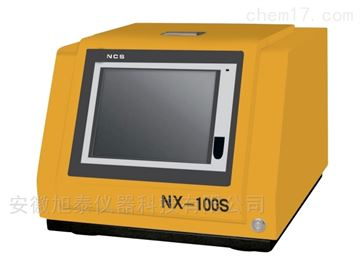 钢研纳克NX-100S土壤重金属检测仪