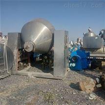 回收二手双锥干燥机出售厂家