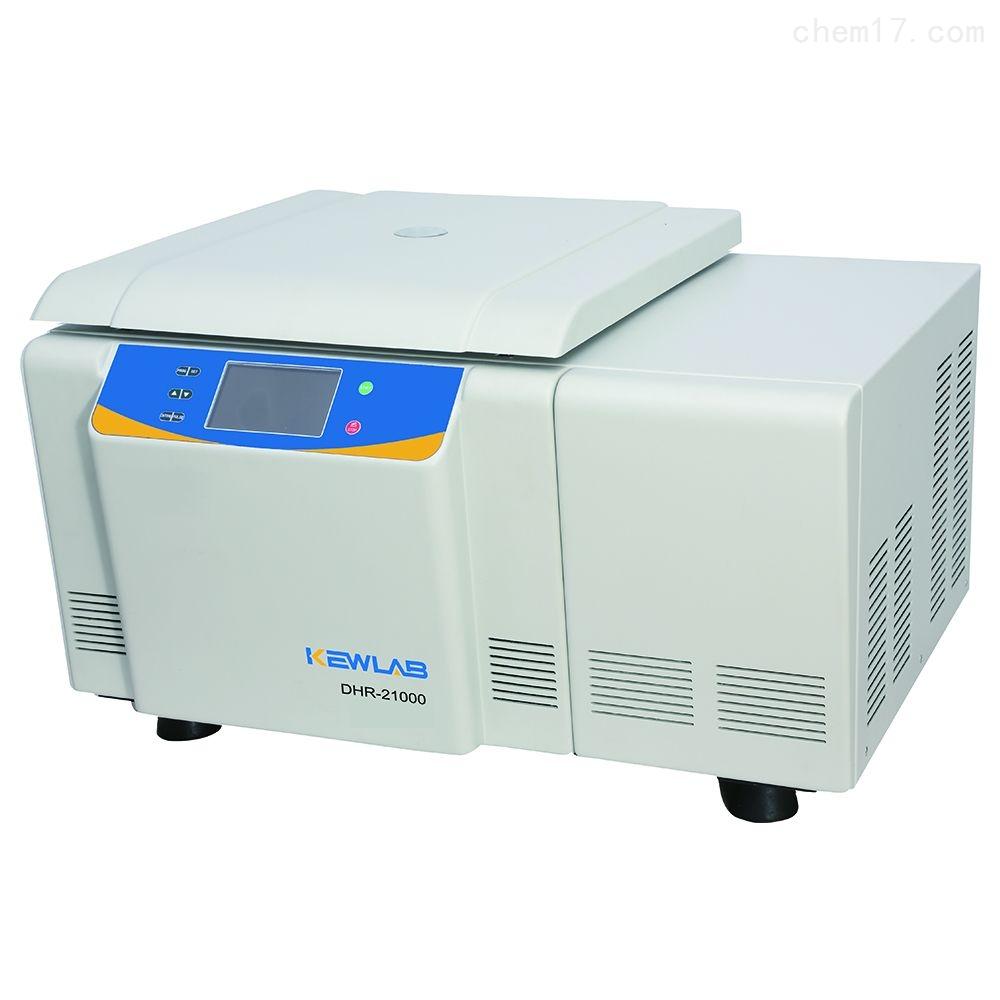 台式高速冷冻离心机