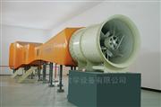 JY-ZLFD001直路检定风洞实验设备