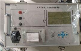 JSHGQ-A二次回路负载测试仪