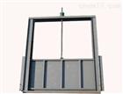 BQZM型不锈钢渠道闸门