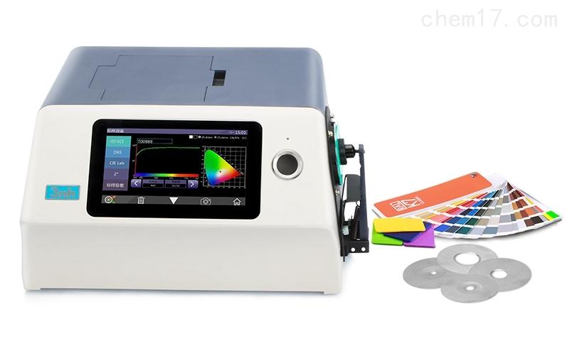卓谐(高精度)台式分光测色仪
