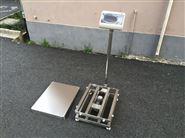 30X40CM不銹鋼面板電子臺秤