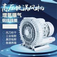 水产养殖增氧高压风机