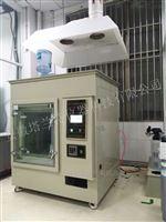 HQ-600混合氣體腐蝕試驗箱