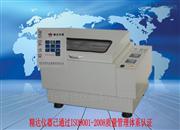 ZD-85(A)雙數顯雙功能空氣浴恒溫培養搖床