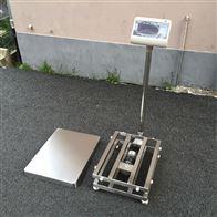 TCS-HT-A150公斤防腐蚀不锈钢台秤 304防水电子台秤