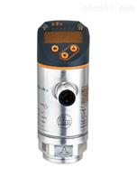 ifm漫反射传感器OGH281现货供应