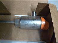 ifm气缸传感器MFH208特价供应