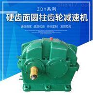 供应:ZDY125-5-1硬齿面减速机
