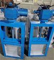 DLMD电动方形闸板阀