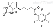 五氟苯酚生物素,120550-35-8,Biotin-PFP