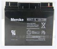 Mercke/NXH24-12/12V24AH蓄電池型號表