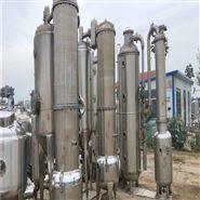 梁山华浜低价出售6台二手废水蒸发器