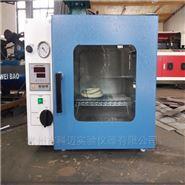 科邁KM-GHX-Z真空干燥試驗箱(烘箱)