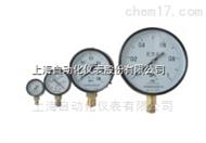 Y-200Y-200弹簧管压力表0-0.1Mpa