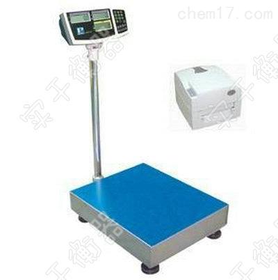 300公斤带打印计数计重电子台秤