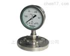 Y-100BFZML(316)316全不锈钢法兰隔膜压力表