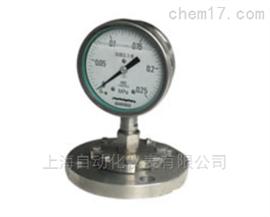 Y-100BFZML(316)316Y-100BFZML(316)316全不锈钢法兰隔膜压力表