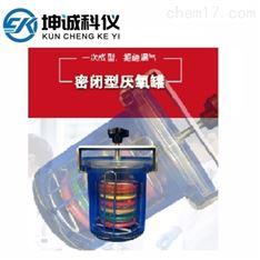 KM025密闭型厌氧罐2.5L