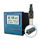 HT-185型在線溶氧儀 水質在線監測設備