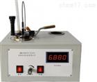 优质供应BBS-8型手动闭口闪点测定仪