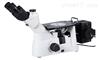 苏州三目倒置金相显微镜