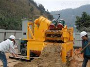 打桩泥浆处理设备