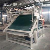th001保溫棉貼箔機超低價自動化程度高