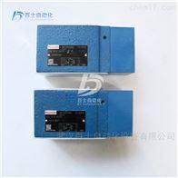 ZDC10P-25/M力士乐压力补偿器