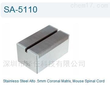 Roboz小鼠脊髓切片模具SA-5110