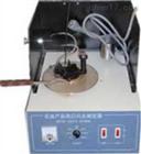 大量批发KA-102石油产品闭口闪点测定仪