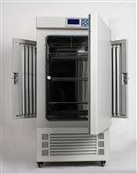 MGC系列液晶显示带程序控制精密型光照培养箱上海