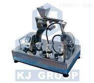 MSK-BPM-50 小型气流粉碎机