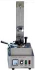低价供应MHY-11027闭口闪点测定仪