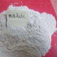 深圳高岭土检测 硅含量分析 瓷土化学分析