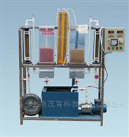 MYB-39气液固流态化演示实验设备环境工程实训设备