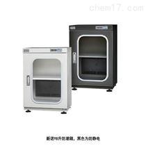 CTA CTB CTC CTS CTD98升中湿度超低湿度电子防潮箱 除湿柜-新诺