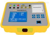 HY/DN3F 电能质量测试仪 上海特价供应