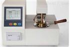 HM-2100型石油产品闭口闪点值测定仪